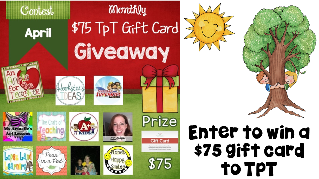 April TpT Gift Card Giveaway